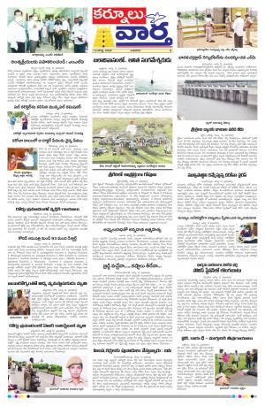 Vaartha Sunday Magzine