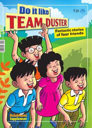Team Duster: Balabhumi Special Supplement