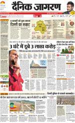Epaper Ranchi
