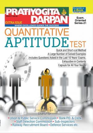 Series-21 Quantitative Aptitude Test