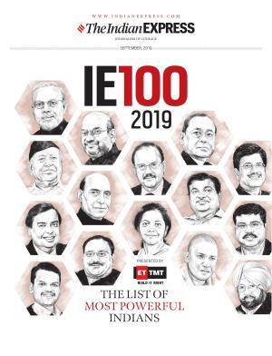 IE 100