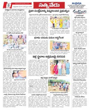 Chittoor constituencies