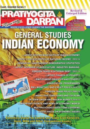 Pratiyogita Darpan Extra Issue Series-1 Indian Economy