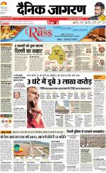 Epaper Kanpur