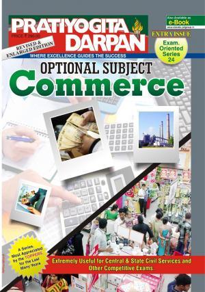 Series-24 Commerce