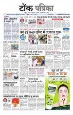 Rajasthanpatrika ...