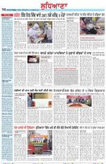 Punjabi Tribune (...