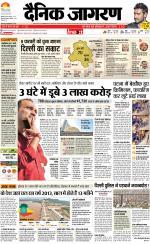 Epaper Patna