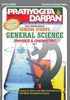 Series-6 General Science (Vol-1) (Physics & Chemistry)