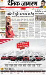 Epaper Meerut