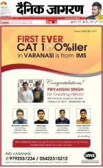 Epaper Varanasi