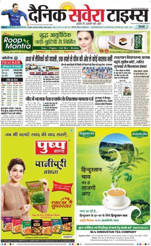 Delhi-NCR Savera