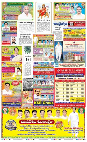 Ananthapur District
