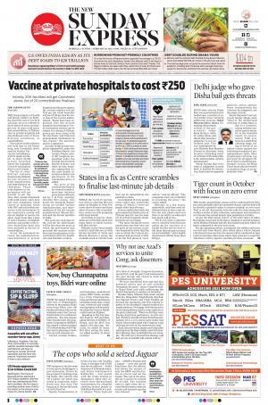 The New Indian Express-Hubballi