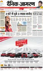 Epaper Dehradun