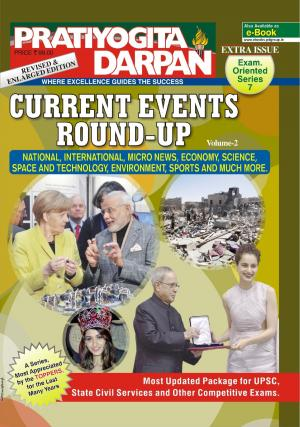 Series-7 Current Events Round-up (Vol.-2)