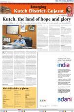 Emerging Kutch Di...