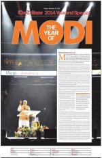 2014 - The Year o...
